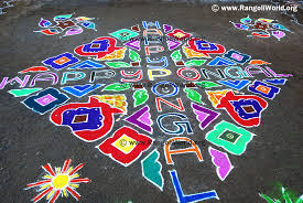 The rangolis or pongal kolams that are made as a part of cleaning and decorating the house, traditionally depict the various aspects of the. 5 Pulli Kolam Drone Fest