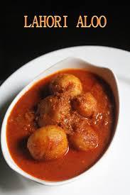 yummy tummy lahori aloo recipe y baby potato curry recipe