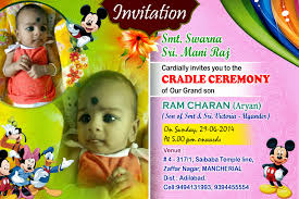 First Birthday Invitation Cards Designs India Free Post Card