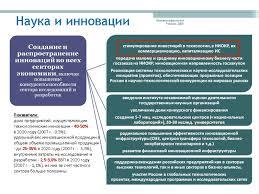 Экономическая система Курсовая работа Социально экономическая система курсовая работа