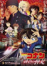 Poster Conan movie 24 Viên đạn màu... - ღRan Mori Fan Clubღ