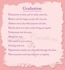 Christian Graduation Poems And Quotes