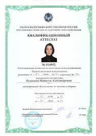 Дипломы Обучение и дипломы