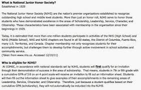 national honor society essay template