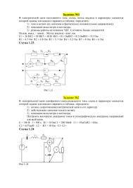 Задания по контрольно графической работе № Задание №1 reshaem net