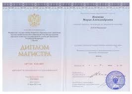 Дипломы и степени mba mba Гренобль  диплома