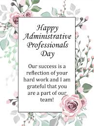 Admin Professionals Day Cards Pink Rose Happy Administrative Professionals Day Card Birthday
