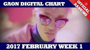 Gaon Chart Top 20 Korea Billboard February Week 1 2017 Kpop Chart Best Of Kpc