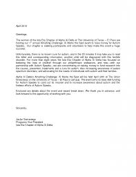 Salutation In A Cover Letter Security Auditor Cover Letter