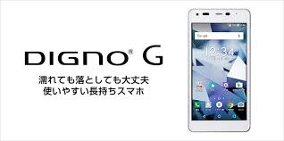 「DIGNO G」の画像検索結果