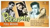 Dev Anand Pocket Maar Movie