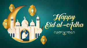 Happy Bakrid 2020: Eid al-Adha Mubarak Wishes Images, Quotes, Status,  Whatsapp Messages, SMS, HD Photos, GIF Pics, Shayari