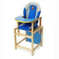 Стул-стол для <b>кормления Сенс</b>-<b>М</b> Кузя
