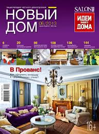 Ndom06 top journals com by Татьяна Грищенко - issuu