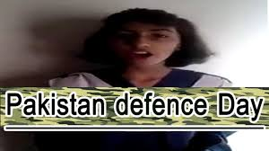 Pakistan Defence Day    th September      New Free SMS Text Messages Quotes Greeting Happy Wishes