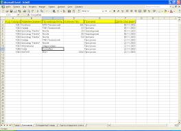 База данных Складской учет Курсовая работа на excel Эксель  Курсовая работа excel