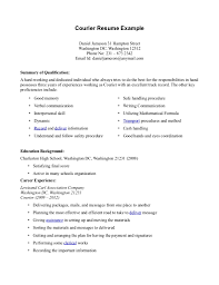 cover letter emergency medical technician resume emergency medical letter emergency medical technician resume sample professional psychiatric technicians examples summary of qualificationemergency medical technician