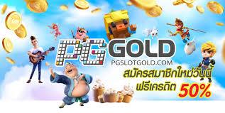 PG SLOT GOLD สล็อตออนไลน์ สมัครรับโบนัสฟรี 50% | PG SLOT GOLD