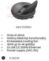 samsung dex station. samsung dex station for the galaxy s8 dex d
