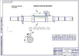 Диплом технология машиностроения Деталь ВАЛ в составе  7 Наладка шпоночно фрезерная