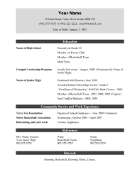 Resume Format Free Download In Ms Word 2007 Resume Format Free Download In Ms Word For Freshers Fresh 98