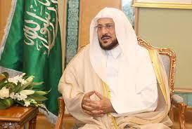 جريدة الرياض   وزير الشؤون الإسلامية: المملكة حققت رسالتها السامية في خدمة  الإسلام والمسلمين
