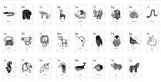 alphabet picture cards wee gallery alphabet cards only 21 95