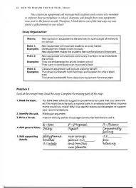 help essay nadia minkoff help essay 123