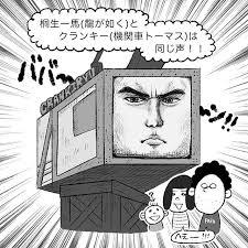 Hashtag Photos Of 小野ミチオ Imgrod