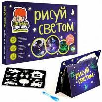 <b>Рисуй светом</b> - <b>Toy</b>.ru