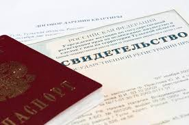 Каков порядок сроки документы вступления в наследство по  Каков порядок сроки документы вступления в наследство по завещанию