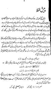 allama iqbal essay modern hero essay modern hero essay siol ip modern day heroes modern day heroes essaybeowulf epic