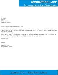 Request For Job Appointment Letter Sample