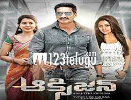 Find my local channel current shows accident, suicide, or murder saturdays at 7/6c an unexpected killer fridays at 8/7c catching a serial killer: Oxygen Telugu Movie Review Gopichand Oxygen Movie Review 123telugu Com