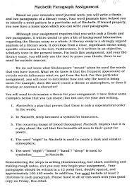 150 word essay examples literary essay sample high school