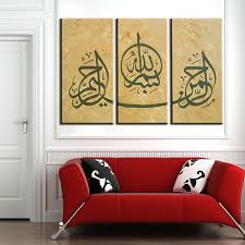 arabic calligraphy islamic wall art