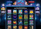 Преимущества игры в онлайн-казино Вулкан 777