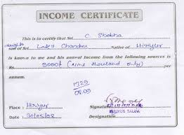 Income Certificate Form Procedure For Application Of Income Certificate In Maharashtra 4