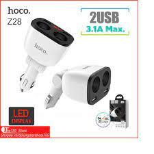 Bộ Chia Tẩu Sạc oto 2 Cổng USB Hoco Z28 - Củ Sạc Điện Thoại Trên Xe Hơi -  Hàng Chính Hãng