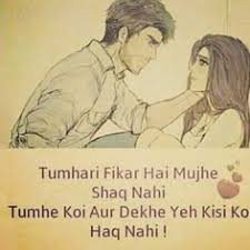 my feelings for zayn ture love love breakup heart touching shayari