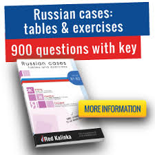 Russian Declension Chart Russian Grammar Learn Russian For Free
