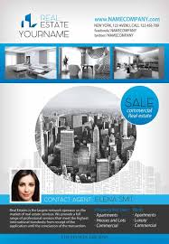 Download the best Free Real Estate Flyer Templates for Photoshop!