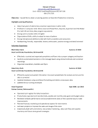 Math Tutor Resume Inspirational 23 Math Tutor Resume Sample
