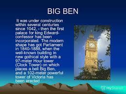 Скачать реферат по теме Английский парк Архитектура и  Строительство реферат на английском языке