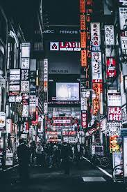 100+ Japan Street Pictures