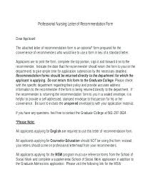 College Application Letter Of Recommendation Cheap Essay