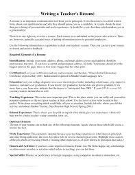 teacher resume verbs