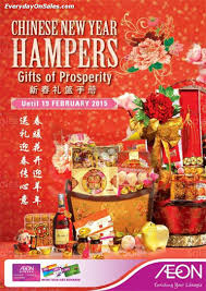 Small Picture AEON Chinese New Year Hampers Promotion