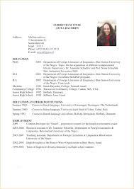 Graduate Student Resume Gorgeous Curriculum Vitae Examples For Graduate Students Student Resume