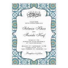 Elegant Blue Persian Mosaic Islamic Muslim Wedding Invitation